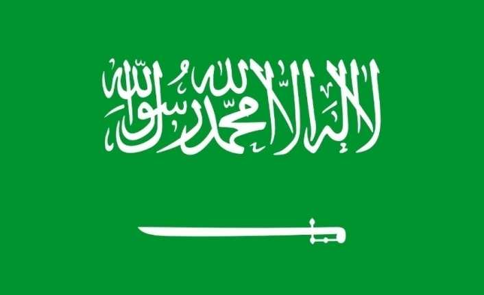 Suudi İçişleri Bakanı'nda Cemal Kaşıkçı açıklaması