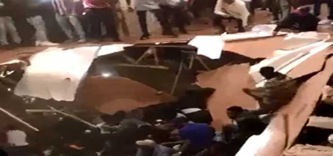Parti sırasında zemin çöktü: 30 yaralı