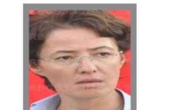 'Gri liste'de yer alan DHKP-C'li terörist yakalandı