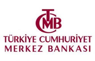 """Merkez Bankası'ndan """"faiz"""" açıklaması"""